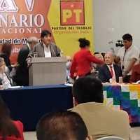Discurso de Evo Morales en el Hotel Fiesta Americana